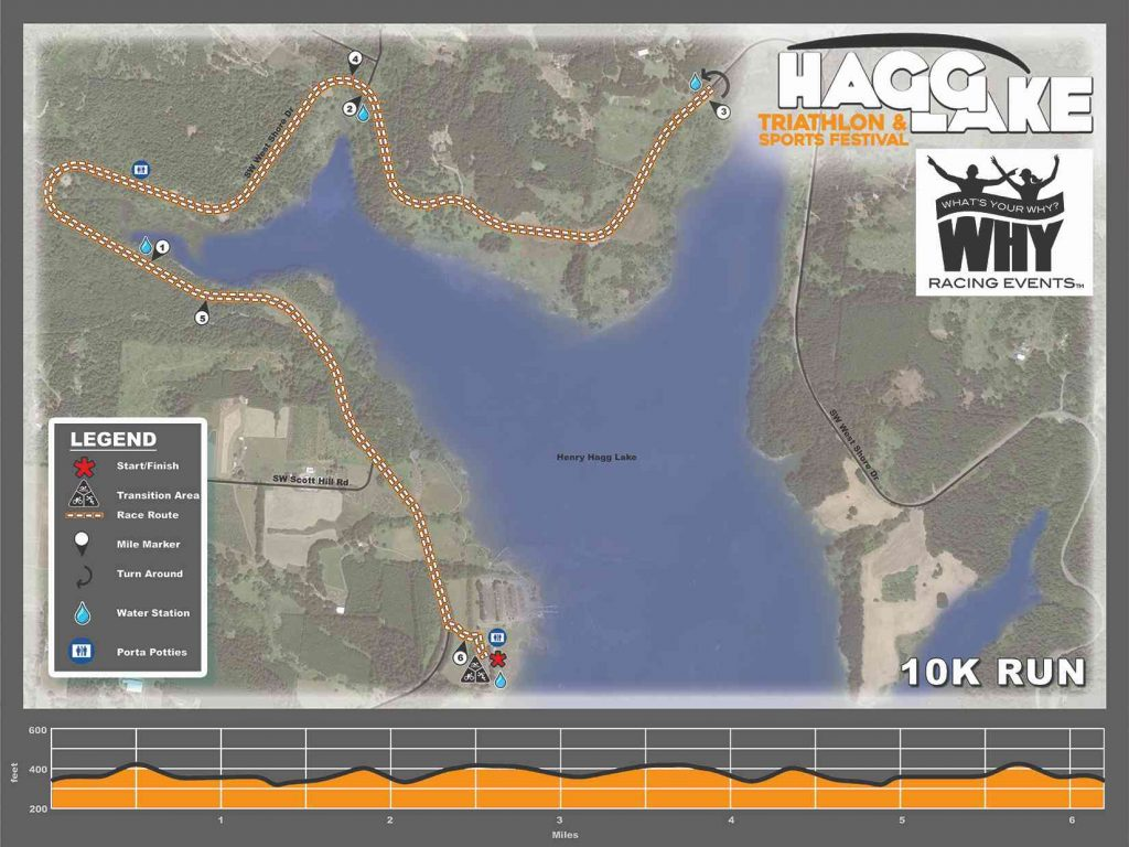 henry hagg lake map Course Details Test Hagg Lake Triathlon Trail Festival Gaston Or henry hagg lake map